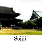 soujiji